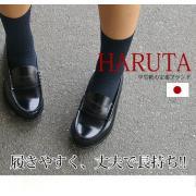 HARUTA 真牛皮 学院风 JK制服学生皮鞋