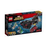 LEGO 乐高 超级英雄系列 76048 钢铁骷髅进攻潜水艇