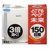 VAPE 未来 150日未来驱蚊器