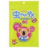 wakodo 和光堂 宝宝驱蚊贴 60片装