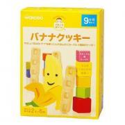 wakodo 和光堂 香蕉口味磨牙棒 4盒