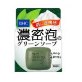 DHC 蝶翠诗 绿茶滋养皂 60g