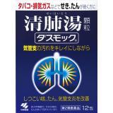 KOBAYASHI 小林制药 清肺戒烟汤 12包