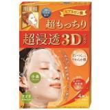 Hadabisei 肌美精 超渗透3D面膜 4片