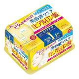 KOSE 高丝 CLEAR TURN 玻尿酸保湿面膜 30片