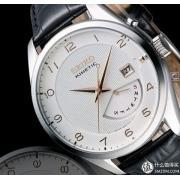 SEIKO 精工 Kinetic SRN049 男款人动电能腕表