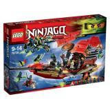 LEGO Ninjago 70738 幻影忍者系列 命运赏赐号终极大决战