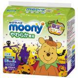 Moony 尤尼佳 婴儿柔软护肤湿纸巾 80枚×24包