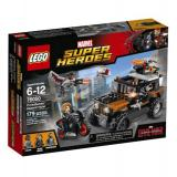 LEGO 乐高 Super Heroes 超级英雄系列 76050 交叉骨拦截战