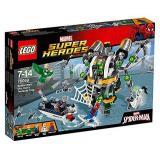 LEGO 乐高 76059超级英雄系列 蜘蛛侠之章鱼博士的触手陷阱