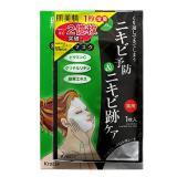 Kracie 肌美精 绿茶祛痘面膜 6片装