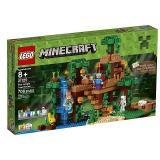 LEGO Minecraft 我的世界 21125 热带雨林书屋套装