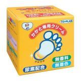TO-PLAN 东京企划 脚后跟专用霜
