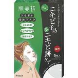 Kracie 肌美精 绿茶祛痘面膜 5片装