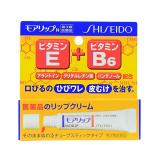 Shiseido 资生堂 MOILIP 滋润保湿修复润唇膏 8g