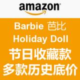 Barbie 芭比 Holiday Doll 芭比娃娃 2016年节日收藏款
