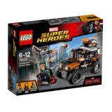 LEGO 乐高 Super Heroes 超级英雄系列 76050 交叉骨拦截战