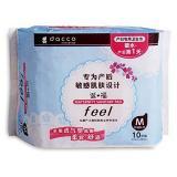 Dacco 三洋 产妇专用卫生巾(敏感型) M10/L5/S20片