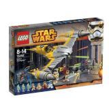 LEGO 乐高 星球大战系列 75092 纳布星际战机