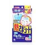 KOBAYASHI 小林制药 退热贴 蓝色加强型 12+4片