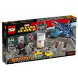 LEGO 乐高 超级英雄系列 76051 美国队长3 机场内战