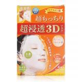 Hadabisei 肌美精 超渗透3D 高浸透玻尿酸面膜 4片