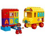 LEGO 乐高 Bus Building 10603 得宝系列 公交车积木玩具