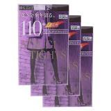 ATSUGI 110D 保暖光发热袜 2双*3组