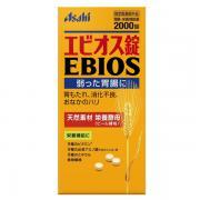 Asahi 朝日 EBIOS 啤酒酵母片 1200片