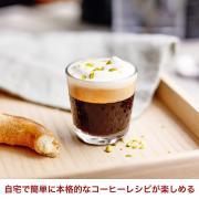 NESPRESSO 雀巢 D40BK 胶囊咖啡机
