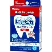 WAKODO 和光堂 口腔牙齿清洁棉片*30片