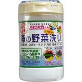 日本漢方研究所 果蔬清洁 贝壳粉