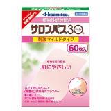 Hisamitsu 久光制药 消炎止痛贴 微香型 60片