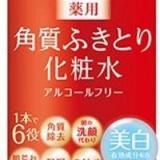 HABA 夜间修复精华啫喱面霜 50g
