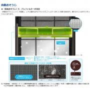 HITACHI 日立  EP-LVG90 W 空气净化器 珍珠白