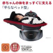 Aprica 阿普丽佳 平躺360度旋转汽车安全座椅