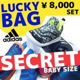 adidas 阿迪达斯 小海马儿童训练鞋福袋 3双入
