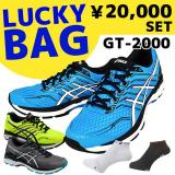 ASICS 亚瑟士 GT-2000 NEW YORK 5 男款跑鞋福袋 2双入 + 运动袜
