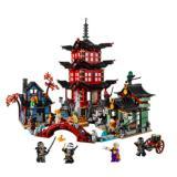 LEGO 乐高 幻影忍者系列 70751 忍者神庙
