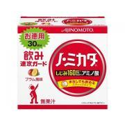 Ajinomoto 味之素 蚬贝氨基酸护肝解酒颗粒 30包