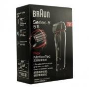 BRAUN 博朗 Series 5 5030s 电动剃须刀