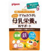 pigeon 贝亲 母乳妈妈营养素 60粒