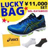 ASICS 亚瑟士 GEL-KAYANO 23顶级慢跑鞋福袋 (鞋+运动袜+鞋袋)