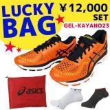 ASICS 亚瑟士GEL-KAYANO 23顶级慢跑鞋福袋 (鞋+运动袜+鞋袋)