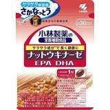 KOBAYASHI 小林制药 DHA+EPA 纳豆激酶素*2包