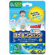 GOO.N 大王 婴儿游泳纸尿裤 男宝宝 BIG码 3枚装