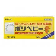 SATO 佐藤制药 婴儿护臀霜 30g