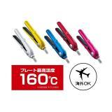 KOIZUMI  KHS-8500/A 卷发棒