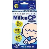 Milton 婴儿用消毒片 60片