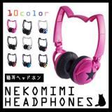 Nekomimi Headphone 猫耳式头戴耳机